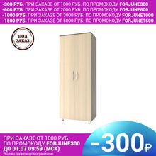 Шкаф Виктория 2-х створчатый с полками (Дуб светлый, ЛДСП с кромкой ПВХ, Дуб сонома тёмный) Комфортная мебель
