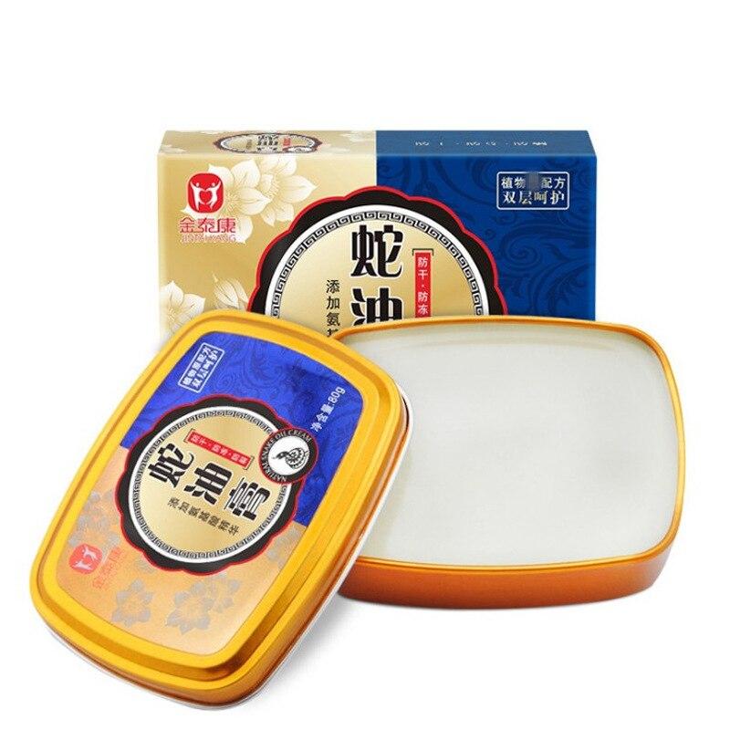 80g Snake Oil Tender Hand Cream Powerful Hand Care Antibacterial Anti-chapping Whitening Nourishing Anti-Aging Skin Care Cream