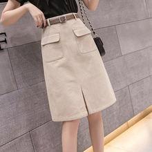 Юбка женская однотонная с большими карманами Милая Черная юбка