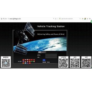 IMEI ID aktywne wykorzystanie życia dla LK TK lokalizator gps TK1000 LK209D LK109 TK905 TK915 itp tanie i dobre opinie YANHUI