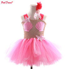 POSH DREAM Cute Pink Sea Shell Kids Girls Party Dresses with Headband Cartoon Carnival Children Halloween Costumes(China)