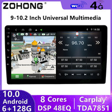 9/10,2 zoll 8 Kerne DSP 4G Android 10 Universal smart Multimedia host Auto DVD player autoradio GPS navigation Radio audio stereo