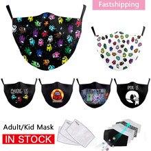 Маски для лица с принтом PM2.5 многоразовые для детей и взрослых, ветрозащитные дышащие маски унисекс