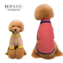 BDTHOOO, хлопок, одежда для собак, осень и зима, новая одежда для домашних животных, водолазка, основа, плюшевый свитер для собак, теплый толстый