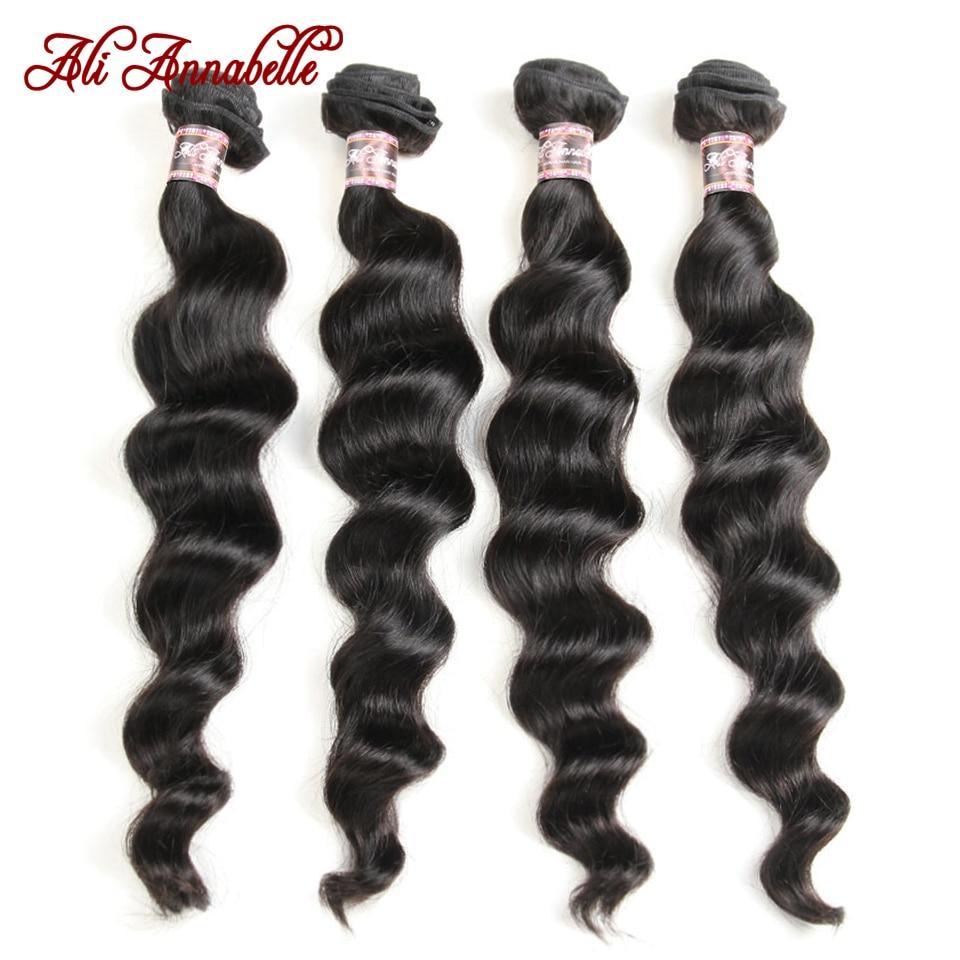 Ali annabelle brasileiro feixes de cabelo humano onda solta 100% feixes tecer cabelo humano 1/3/4 peças cor natural tecer cabelo humano
