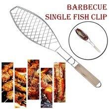 1pc grade de peixe cesta para churrasco peixe acessórios grelhar cesta pinças grill net bife carne vegetal titular cozinha ferramentas