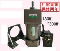 180w ~ 300W AC gear motor gear speed reversible motor frequency motor 220V380V