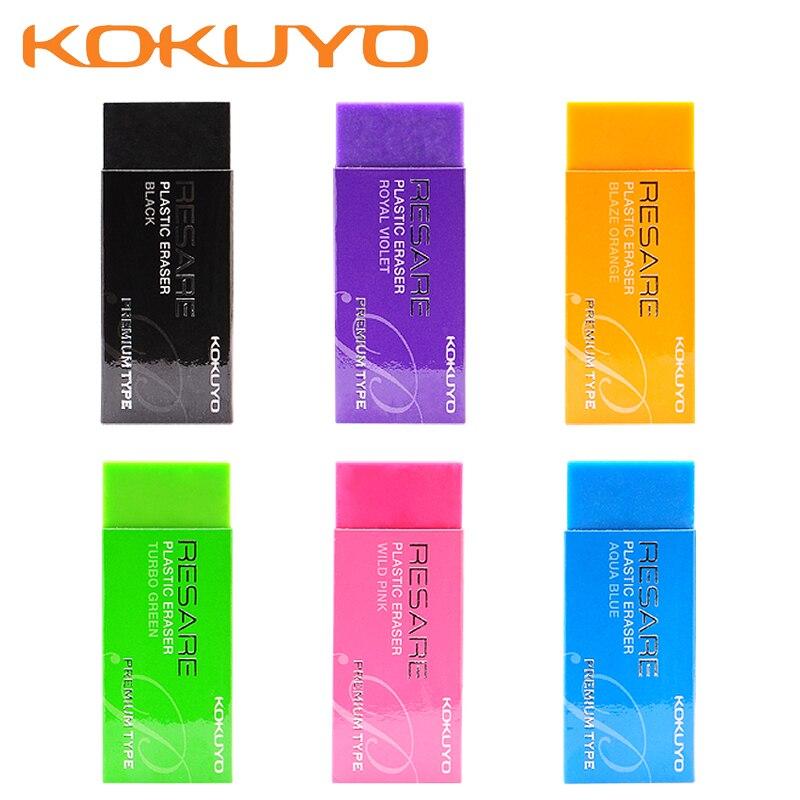 1pcs Japan Kokuyo RESARE Eraser Color Student Art Eraser Convenient Foam Eraser Powerful Clean