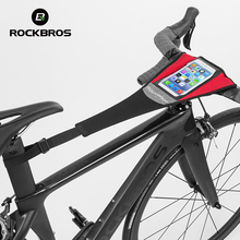 Bicycle-Accessories Sweat-Net-Frame Bike Cycling-Trainer Protection ROCKBROS Training-Tape