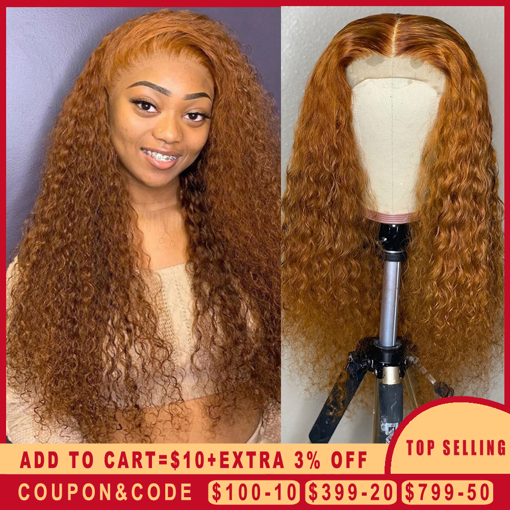 Ginger Wig 13x6 Deep Part Lace Front Colored Human Hair Wigs For Women Curly HD Transparent Lace Remy Preplucked Invisible Knots