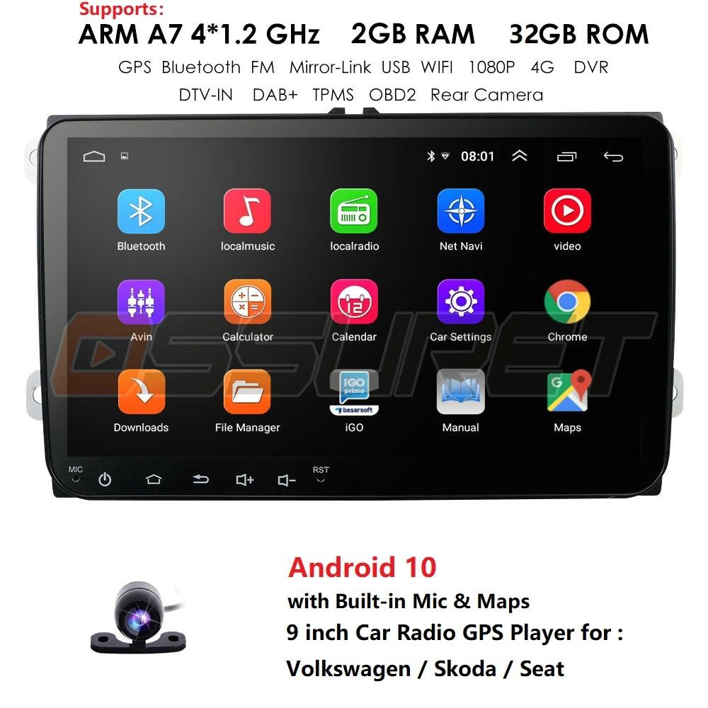 2+32 Car Android 2Din Radio GPS Multimedia For Volkswagen Skoda Octavia Golf 5 6 Touran Passat B6 Polo Tiguan Yeti Rapid Mic Map