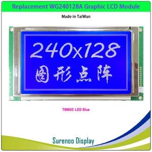 Image 3 - الأصلي/استبدال ل WG240128A TLX 1741 C3M NHD 240128WG ATFH VZ 240128 240*128 الرسم وحدة عرض LCD الشاشة