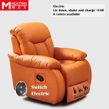 huatingmax For aircraft first class electric function sofa leather furniture interior decoration living room furniture sofa F-22 furniture for interior design