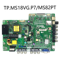 100% test work for 32F3309B/L32F3306B motherboard TP.MS18VG.P77 /MS82PT