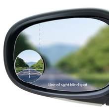 Автомобильное Зеркало TXTB1, круглое выпуклое зеркало с углом обзора 360 градусов, автомобильное боковое зеркало для слепых зон, маленькое круг...