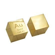 10X10X10 мм 6 сторонний зеркальный полированный металл Aurum куб периодической таблицы элементов Cube(AU≥99. 9