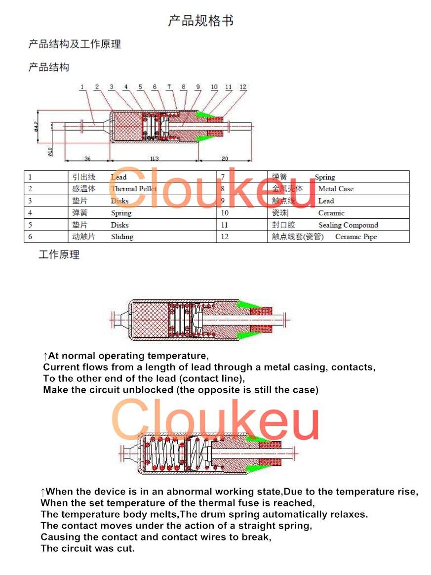 H332d1e89f2c4497da0760300c5cf8feaf - RY/Tf 10A/15A250V Metal temperature fuse 60/65/70/72/73/75/77/80/84/85/90/92/93/94/95/96/99/100/105/110/113/115C