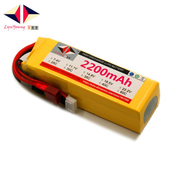 цена на 14.8V 2200mAh 25C 30C 35C 40C 60C 4S Lipo Battery For RC Boat Car Truck Drone Helicopter Quadcopter Airplane UAV