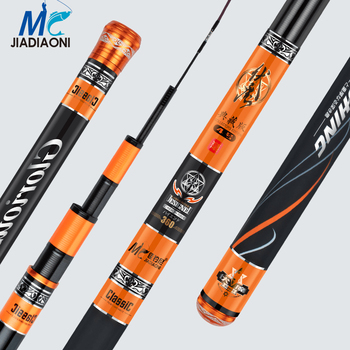 JIADIAONI FUMO Fishing Rod Carbon Taiwan Fishing Rod Stream Hand Pole Fiber Casting Rods Super Hard Rods High Quality фото