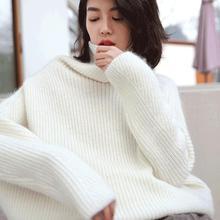 Sweters 2019 Siêu Phụ