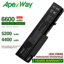 ApexWay 11.1V Battery for HP ProBook 6440b 6450b 6445b 6540b 6545b 6550b 6555b Business Notebook 6530b 6535b 6730b 6735b