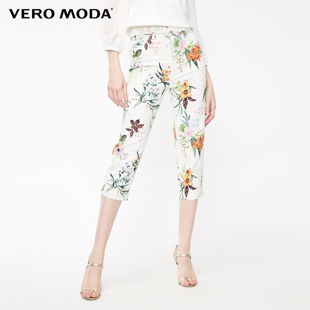 Vero Moda Women's Plant Print High-rise Rhinestone Capri Jeans | 31926I551