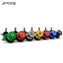 M6 M8 M10 CNC Motorcycle Lifting Screw For yamaha fz1 tracer 700 vmax 1200 xj 600 tracer 900 gt r6 2000 dragstar 650 r1 2015(China)