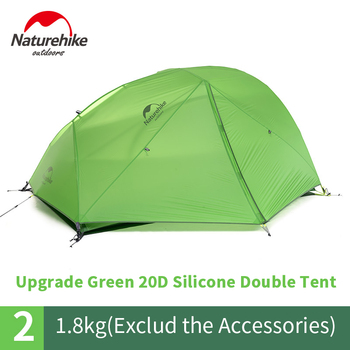 Naturehike 2 Person Ultralight Tent Upgraded Star River Camping Tent 20D Silicone With Snow Skirt Tent With Free Mat NH17T012-T