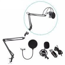 BM700 Microfono מקצועי הקבל מיקרופון + NB35 עמדת מיקרופון + הלם הר + מניעת התפרצות מכשיר סטודיו מיקרופון