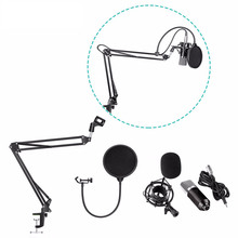 BM700 Microfono Professional Condenser Microphone + NB35 Mic Stand + Shock Mount + Blowout Prevention Device Studio Microphone