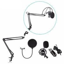 BM700 microfono プロフェッショナルコンデンサーマイク + NB35 マイクスタンド + ショックマウント + パンク防止装置スタジオマイク