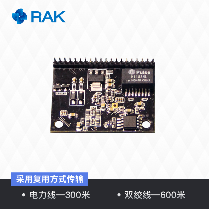 LX200V30 PLC Broadband Power Carrier Module QCA7420 Twisted Pair Coaxial Cable Interface
