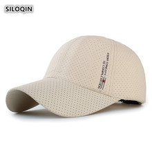 SILOQIN Mans Baseball Cap Summer Autumn Trend Sunhat Snapback Adjustable Size Simple Breathable Casquette Outdoor Motion Visors