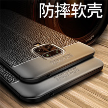 Soft Silicone Case For Xiaomi Redmi Note 9S Case 9 Pro Max 8 8T 7 Cover Shockproof Protective Bumper For Xiaomi Redmi 8A 7A 6 6A недорого