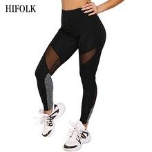 HIFOLK Sexy Black Mesh Insert Patchwork Leggings Casual Women Fitness Leggings High Waist Push Up Elastic Pants Bodybuilding
