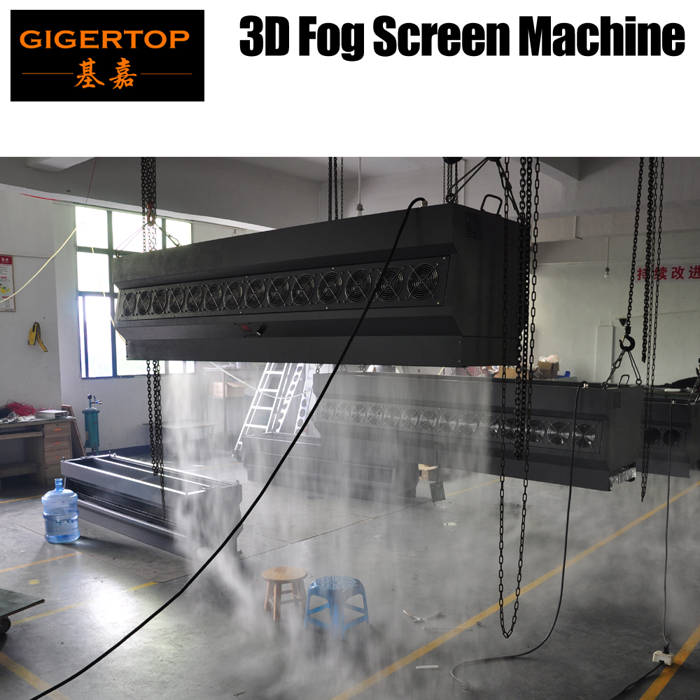 Flightcase Packing Hanging 3D Fog Screen Stage Fog Lighting Remote/Manual Control Water Fog Curtain Video Photo Image Logo Play