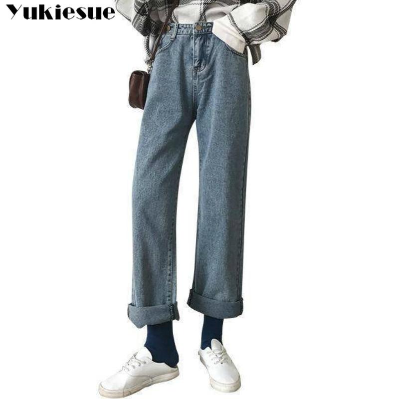 Vintage Jean Jeans For Women With High Waist Pants Boyfriend Plus Up Large Size Widle Leg Jeans Woman Denim Modis Streetwear