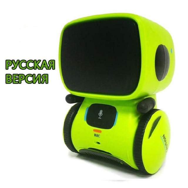 Russian green