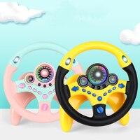 Baby Musical Simulation Copilot Steering Wheel Boys Girls Play House Toys Children Stroller Educational Toys Gift For Kids