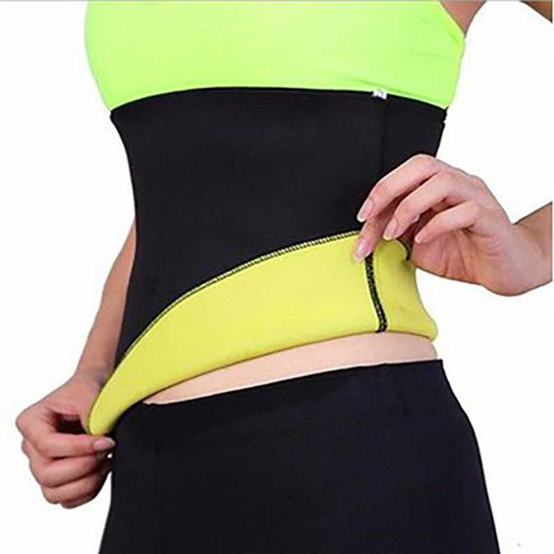 Gorące neoprenowe urządzenie do modelowania sylwetki kobiety stałe gorset Waist Trainer wsparcie pasa ciepłe odchudzanie trymer gorset wąski pasek Plus rozmiar 3xl