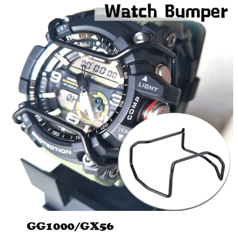 GG1000 Accessories Protection Bar Stainless Steel Watch Bumper Watch Accessories Bumper Protectors Wire