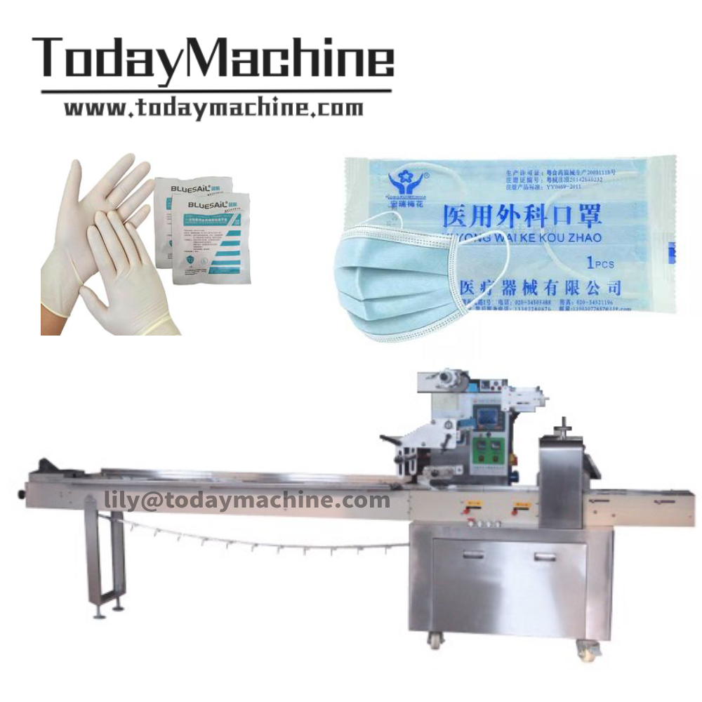 Tie-on Ear Loop Surgical Disposable Mask Manufacturing Box Packing Machine