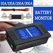 DC Multifunktions Batterie Monitor Meter 50A/200A/300A LCD Display Digital Strom Multimeter Voltmeter Amperemeter für Autos RV solar(China)