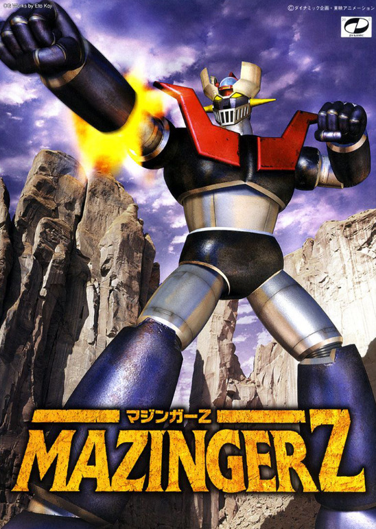 Procurement Service Original Bandai Mechanic Collection Kit Mazinger Z Assemble Model Kits Action Figures Plastic Model Toys