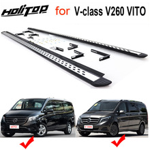 Valente Side-Step-Nerf-Bar W447 Running-Board VITO V-Class ISO9001 for BENZ V260 by Factory
