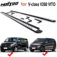 New arrival running board side step nerf bar for BENZ W447 VITO V260 V-class Valente 2016-2020, supplied by ISO9001 factory