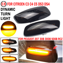 Luces LED dinámicas de posición lateral para coche, señal de giro variable de 12V, para Citroen C3, C4, C5, DS3, DS4, Peugeot 207, 308, 3008, 2 uds.