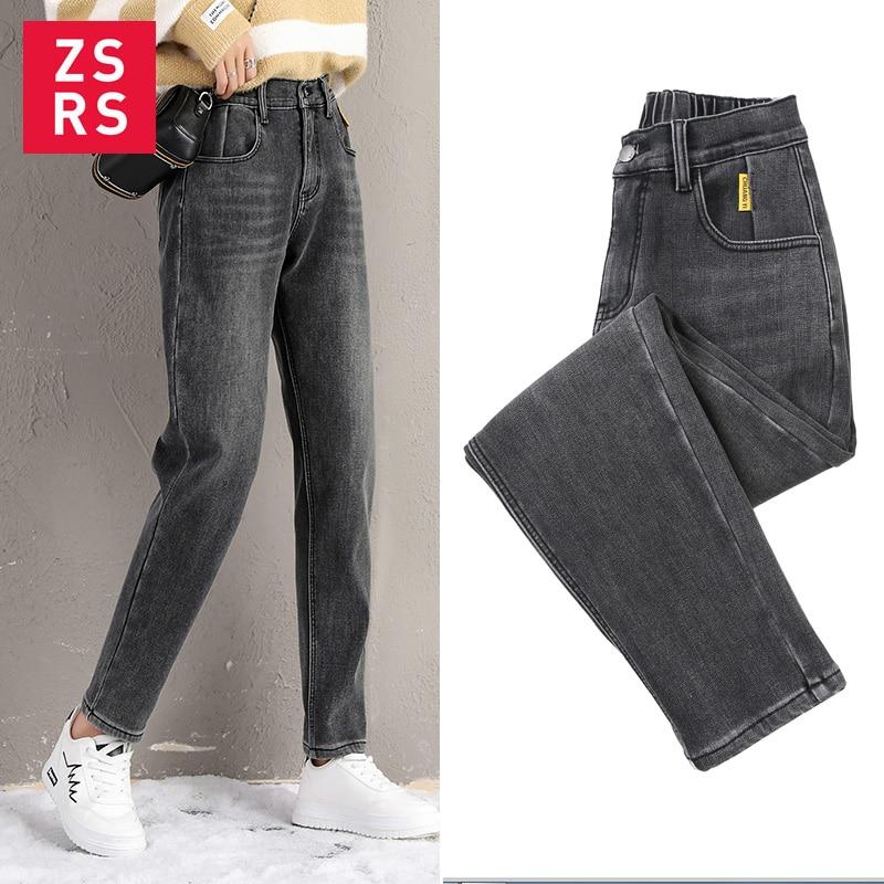 Zsrs Vintage Boyfriends Harem Winter Jeans Women 2019 Loose Women High Waist Velvet Jeans Trousers Fleece Jeans Warm Mom Jeans