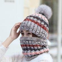Женские зимние 2 предмета вязаная шапка с помпоном круг шарф