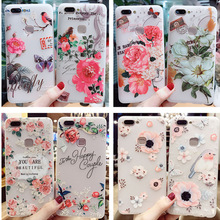 Creative embossed flower phone case for iPhone11 X XS XR XSMax 8 7 6 6S PluS  personality frosted soft drop protection cover